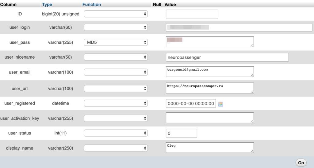 Создание администратора WordPress с помощью базы данных
